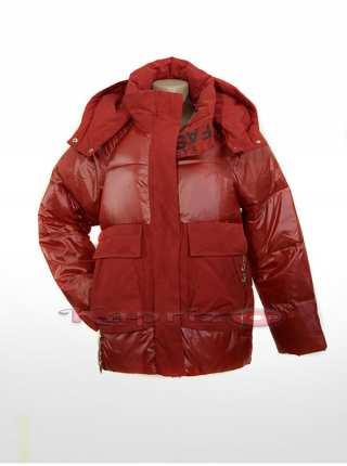 Ультрамодная молодёжная куртка Fine Baby Cat 081